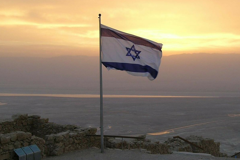 Picture of the flag of Israel