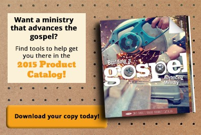 sidebar-ad-gospel-advancing-product-catalog